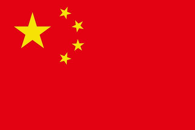 Čínska vlajka.png